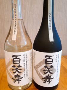 酒米 愛山のお酒