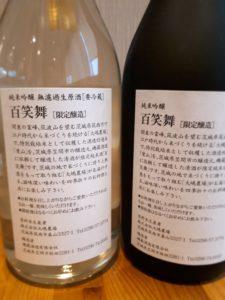 酒米 愛山 日本酒